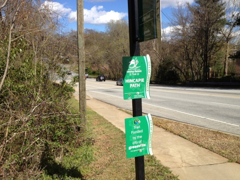 Hincapie path is a short section of the southbound trail.